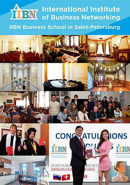 IIBN-Brochure-1